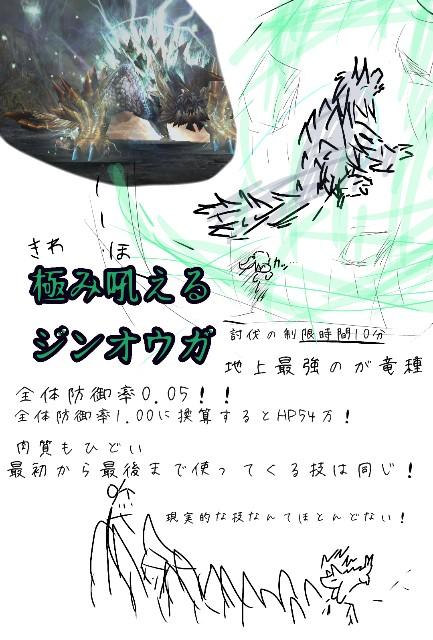 f:id:furesuburasut:20190630235350j:plain