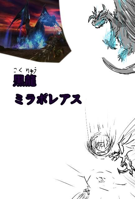 f:id:furesuburasut:20190630235843j:plain