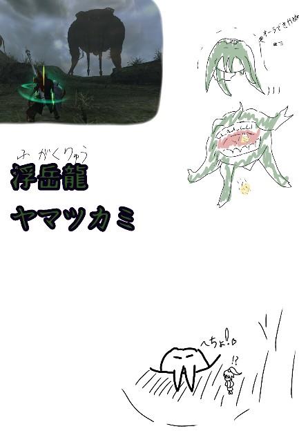 f:id:furesuburasut:20190630235850j:plain