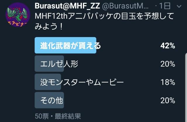 f:id:furesuburasut:20190701220329j:plain