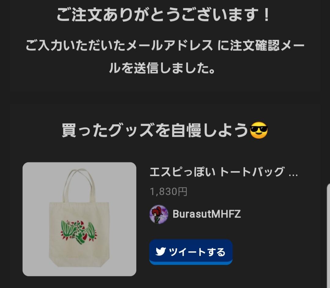 f:id:furesuburasut:20190702061839j:plain