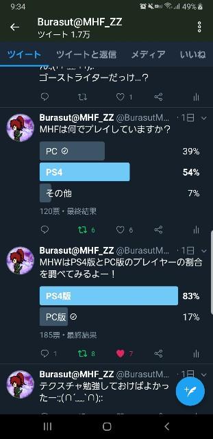 f:id:furesuburasut:20190703125157j:plain