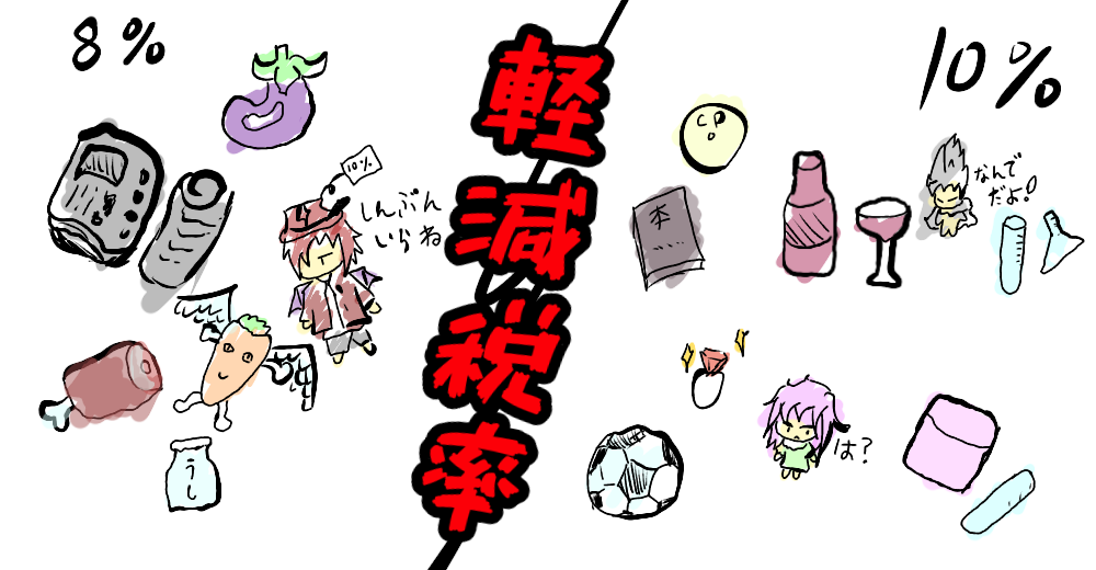 f:id:furesuburasut:20190707171345p:plain