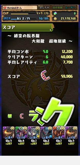 f:id:furesuburasut:20190712172122j:plain