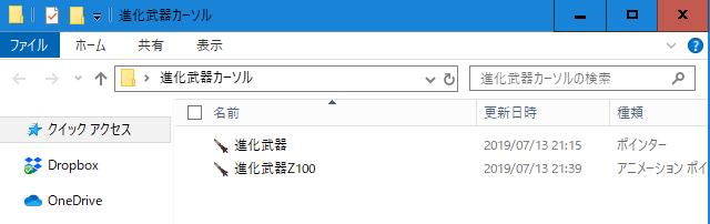 f:id:furesuburasut:20190713224328p:plain