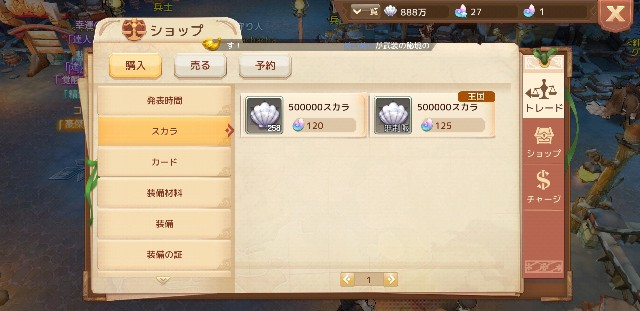 f:id:furesuburasut:20190718155816j:plain