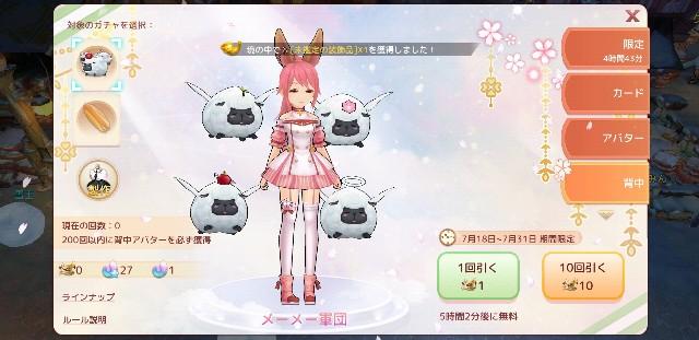 f:id:furesuburasut:20190718160408j:plain