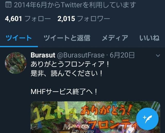 f:id:furesuburasut:20190729234348j:plain