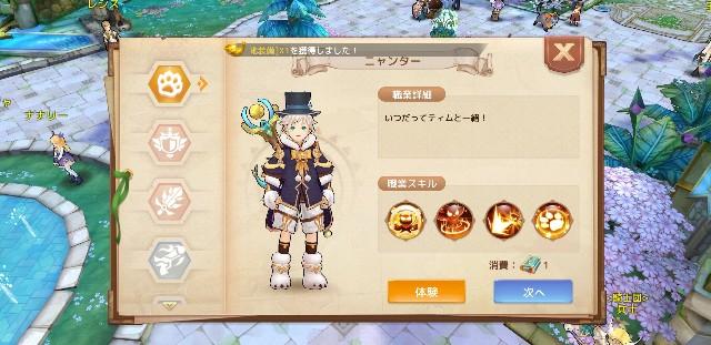 f:id:furesuburasut:20190731230339j:plain