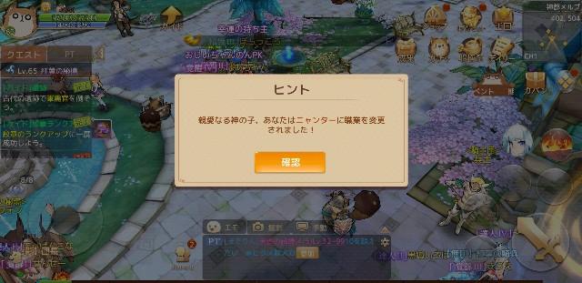 f:id:furesuburasut:20190731230624j:plain