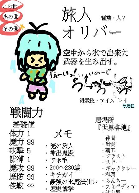 f:id:furesuburasut:20190801211141j:plain