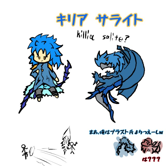 f:id:furesuburasut:20190801214357j:plain