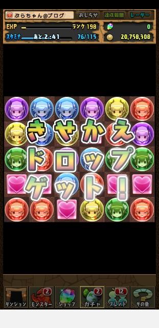 f:id:furesuburasut:20190803144446j:plain