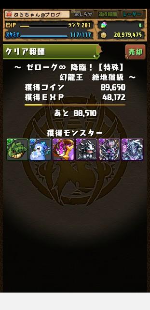 f:id:furesuburasut:20190804092535j:plain