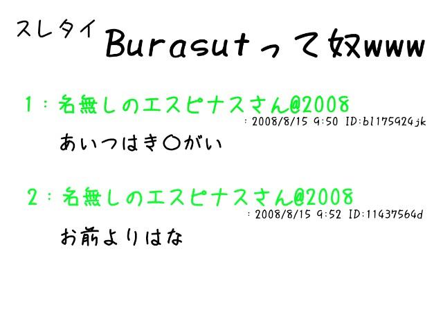 f:id:furesuburasut:20190813135315j:plain