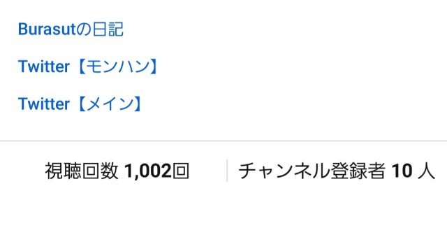 f:id:furesuburasut:20190816203100j:plain