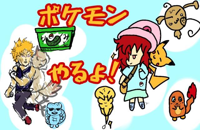 f:id:furesuburasut:20190817212142j:plain