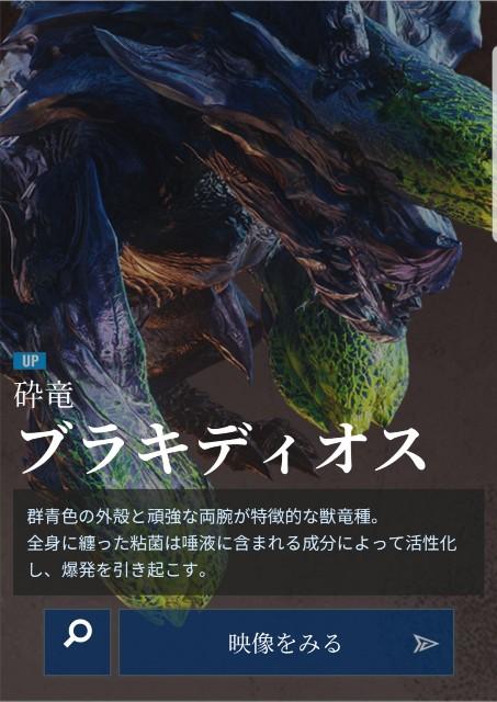 f:id:furesuburasut:20190820164121j:plain