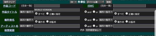 f:id:furesuburasut:20190824225228j:plain