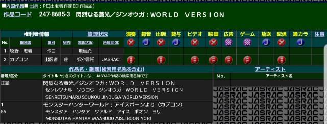 f:id:furesuburasut:20190824225758j:plain