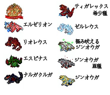 f:id:furesuburasut:20190928124102j:plain
