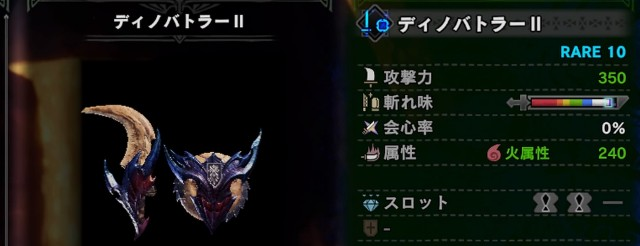 f:id:furesuburasut:20191003004913j:plain