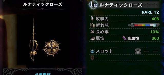 f:id:furesuburasut:20191003013059j:plain