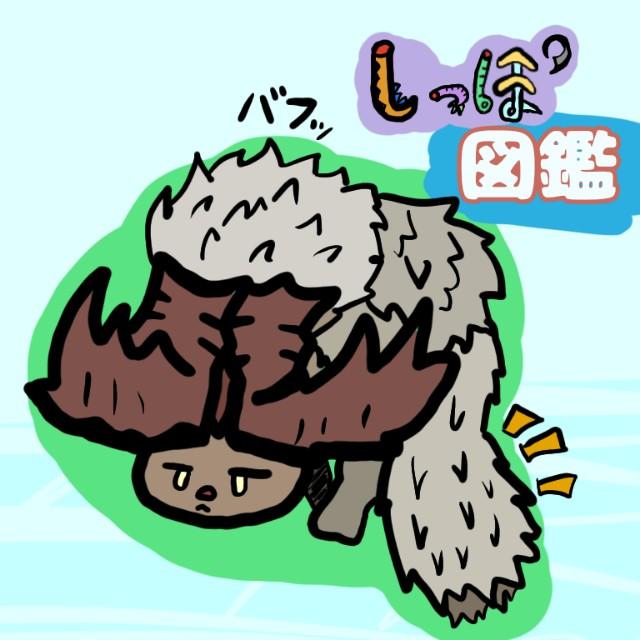 f:id:furesuburasut:20191007104207j:plain