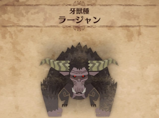 f:id:furesuburasut:20191010221816j:plain