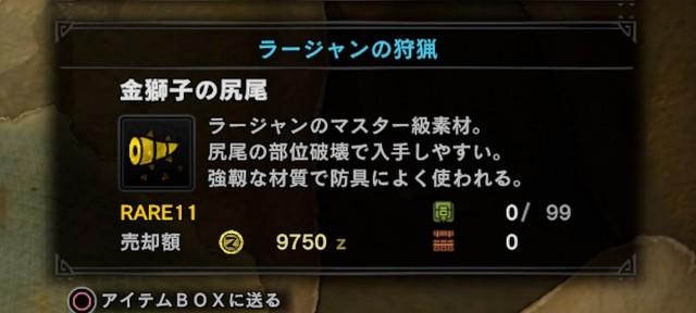 f:id:furesuburasut:20191010222019j:plain