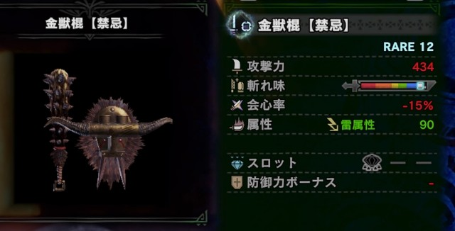 f:id:furesuburasut:20191010222530j:plain