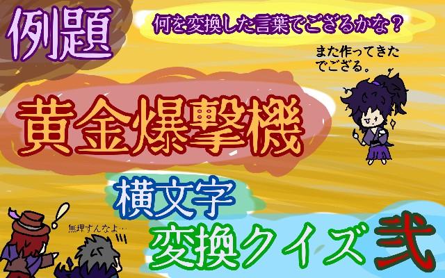 f:id:furesuburasut:20191016224922j:plain