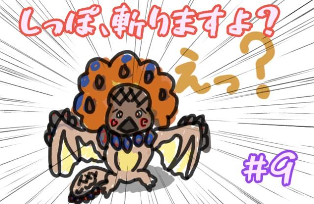 f:id:furesuburasut:20191020224608j:plain