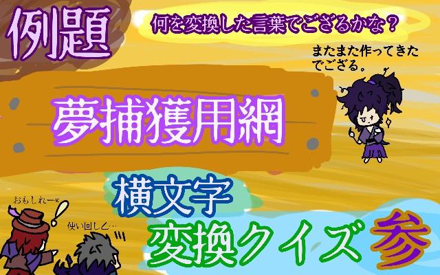 f:id:furesuburasut:20191024001112j:plain