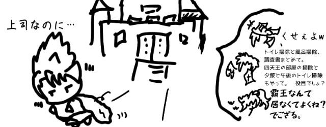 f:id:furesuburasut:20191026205607j:plain