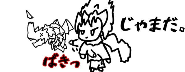 f:id:furesuburasut:20191026212644j:plain
