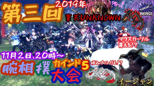 f:id:furesuburasut:20191029140244j:plain