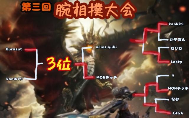 f:id:furesuburasut:20191104094734j:plain