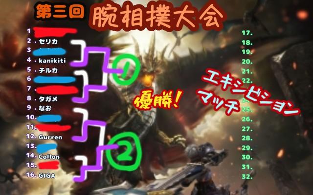 f:id:furesuburasut:20191104094818j:plain