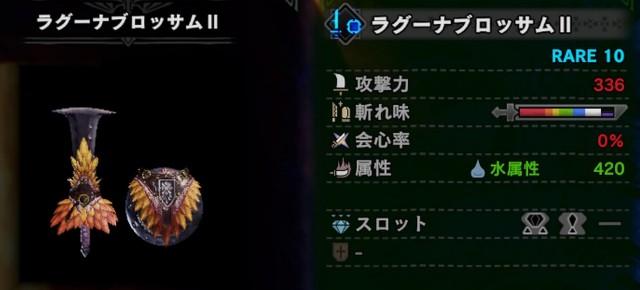f:id:furesuburasut:20191106140353j:plain
