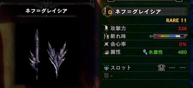 f:id:furesuburasut:20191106141529j:plain