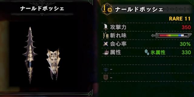 f:id:furesuburasut:20191106142812j:plain