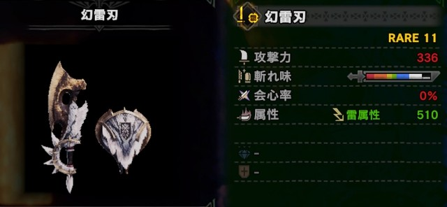 f:id:furesuburasut:20191106143508j:plain