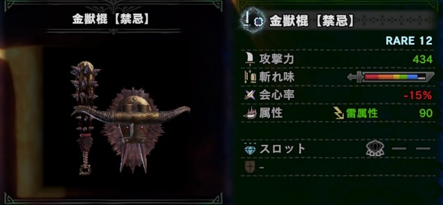 f:id:furesuburasut:20191106144047j:plain