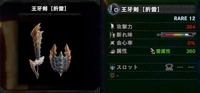 f:id:furesuburasut:20191106144927j:plain