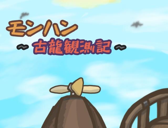 f:id:furesuburasut:20191123132241j:plain