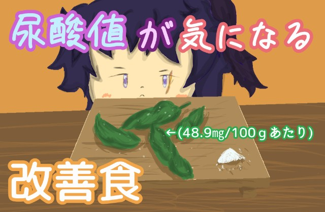 f:id:furesuburasut:20200109221949j:plain