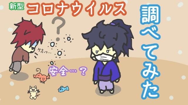 f:id:furesuburasut:20200110145443j:plain