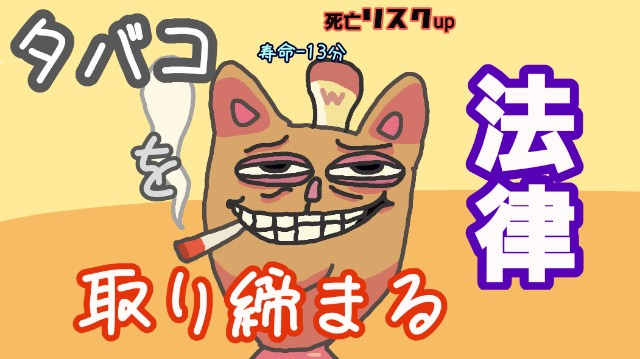 f:id:furesuburasut:20200111175701j:plain