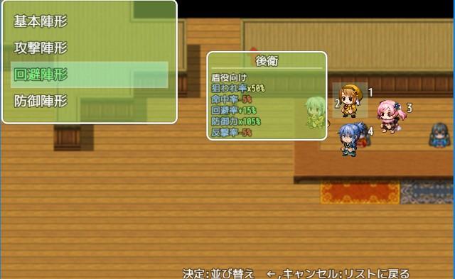 f:id:furesuburasut:20200115210546j:plain